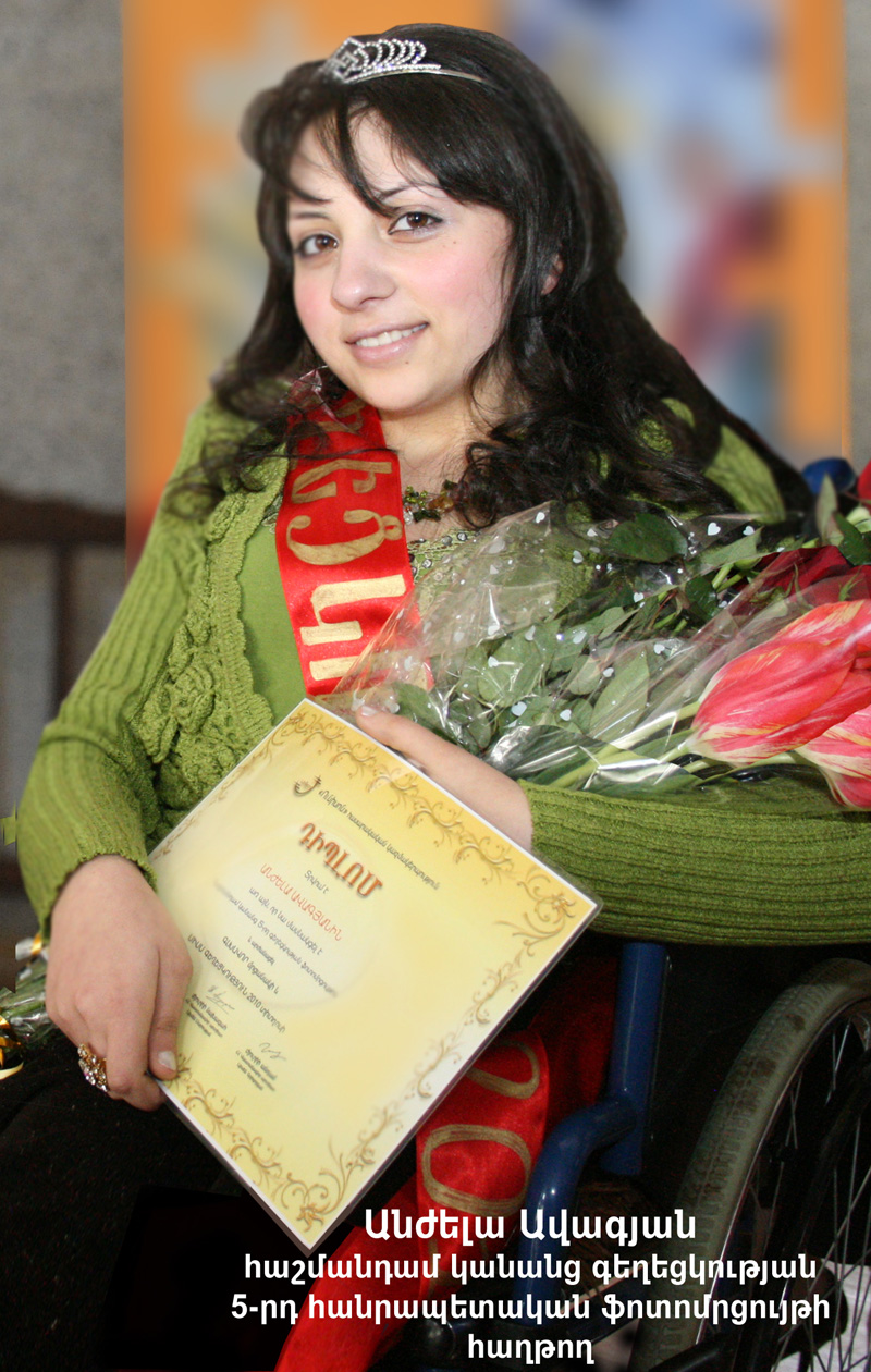 Anzhela Avagyan - Miss Beauty 2010